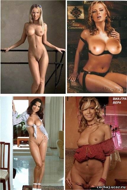 русские актрисы и спортсмены голые - 2